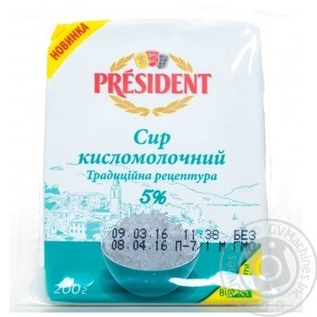 Творог President 5% 200г