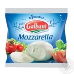 Galbani Santa Lucia Mozzarella Soft Cheese