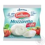 Сир Гальбані Моцарелла легка в розсолі 28% 125г