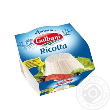 Сыр Гальбани рикотта мягкий 40% 250г