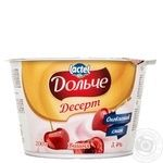 Dolce Curd Cherry Jam Dessert