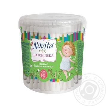 Палички ватні Novita delicate в банці 200шт - купити, ціни на МегаМаркет - фото 1