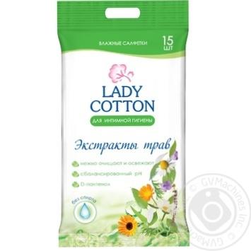 Серветки вологі Lady cotton Для інтимної гігієни з екстрактом ромашки 15шт - купити, ціни на МегаМаркет - фото 1