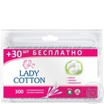 Lady Cotton cotton swabs in a plastic bag 300pcs