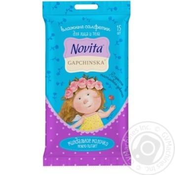 Серветки вологі Novita Gapchinska для зняття макіяжу з мигдальним молочком 15шт