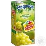 Нектар Садочок виноградно-яблочный 1,93л