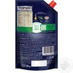 Соус Торчин Тартар 200г - купити, ціни на Novus - фото 2