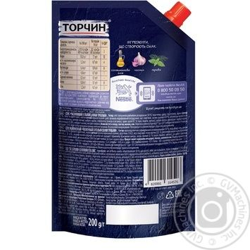 Соус ТОРЧИН® Чесночный 200г - купить, цены на Novus - фото 2