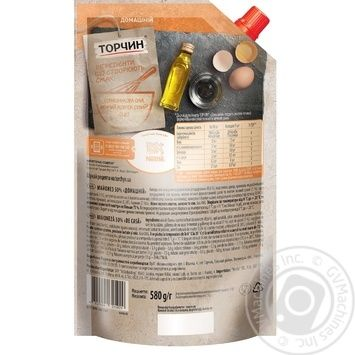 TORCHYN® Domashniy mayonnaise 580g - buy, prices for Novus - image 2