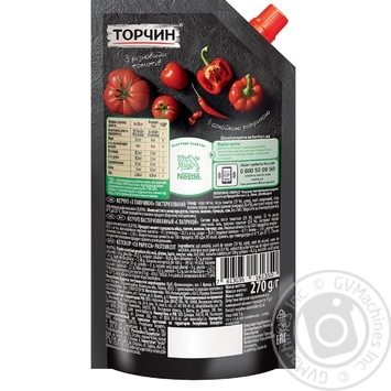 TORCHYN® Paprika ketchup 270g - buy, prices for Novus - image 2