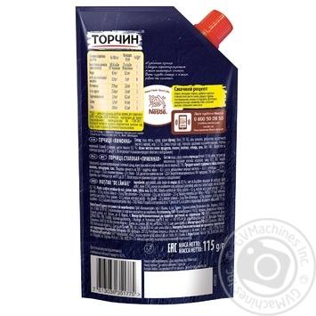 Горчица ТОРЧИН® Лимонная с медом 115г - купить, цены на Ашан - фото 3
