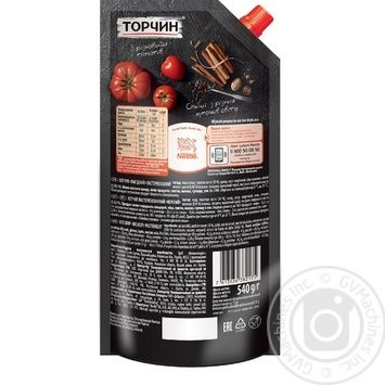 Torchin gentle ketchup 540g - buy, prices for Novus - image 2