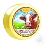 Сыр Новгород-Северский Бифидосыр 45%