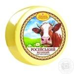 Сыр Новгород-Северский Российский 50%