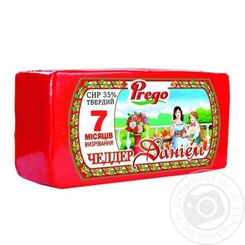 Сыр Prego Чеддер Даниэль твердый 35% 7 месяцев