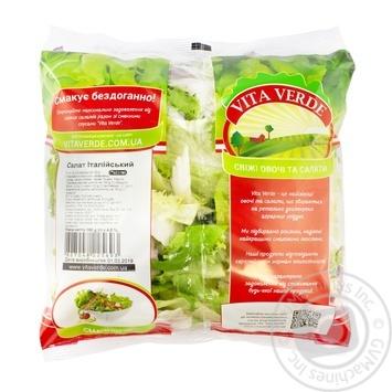 Салат Vita Verde Итальянский 180г - купить, цены на Novus - фото 2
