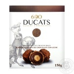 Candy 600 dcatus with cocoa with filling 150g