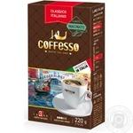 Кава Coffesso Classico Italiano мелена 220г