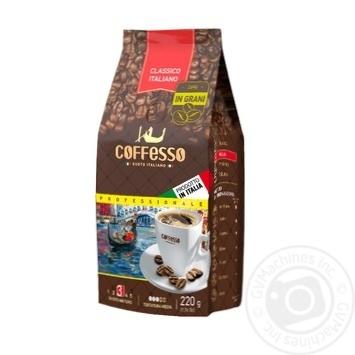 Кофе Coffesso Classico Italiano в зернах 220г