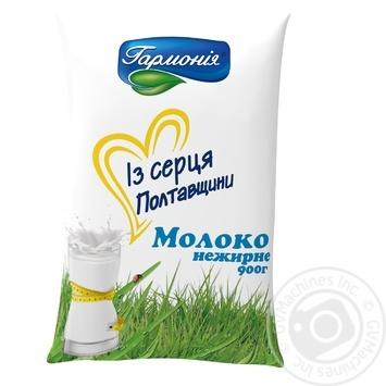 Garmonija Pasteurized Milk low-fat 900g