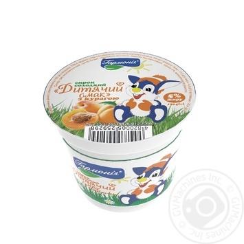 Сирок солодкий Гармонія Дитячий смак 5% з курагою 120г