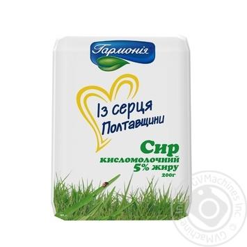 Сир кисломолочний Гармонія 5% 200г - купити, ціни на Ашан - фото 1