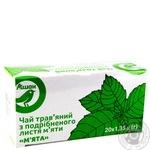 Tea Auchan Auchan herbal mint packed 20pcs 27g