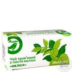 Tea Auchan Auchan herbal melissa packed 20pcs 20g
