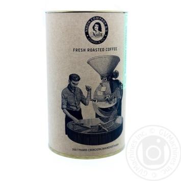 Кава мелена у тубусі Надін Колумбія 200г