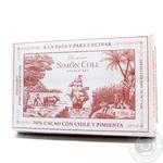 Шоколад Simon Coll з чілі перцем 200г