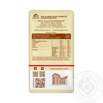 Skviryanka oat groats 500g - buy, prices for MegaMarket - image 2