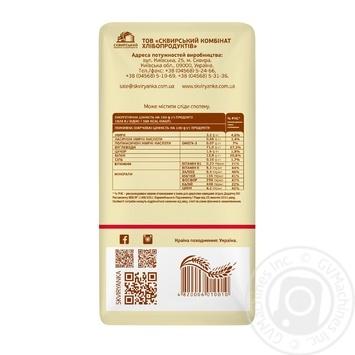 Крупа Сквирянка гречневая ядрица 1кг - купить, цены на СитиМаркет - фото 4