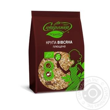 Skviryanka Organic Oat Groats - buy, prices for MegaMarket - image 1