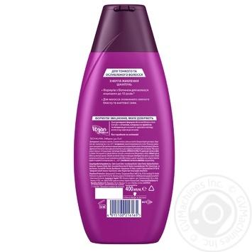 Шампунь Schauma енергія живлення для тонкого і ослабленого волосся 400мл - купити, ціни на Таврія В - фото 2