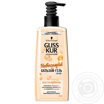 Gliss Kur Weightless Repairing For Thin And Damaged Hair Shampoo 200ml - buy, prices for Novus - image 1