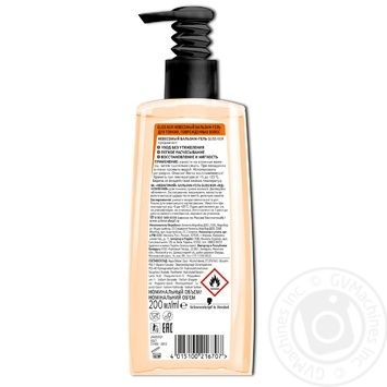 Gliss Kur Weightless Repairing For Thin And Damaged Hair Shampoo 200ml - buy, prices for Novus - image 2