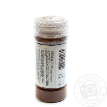 Spices Badia chipotle ground 70.8g - buy, prices for Novus - image 2