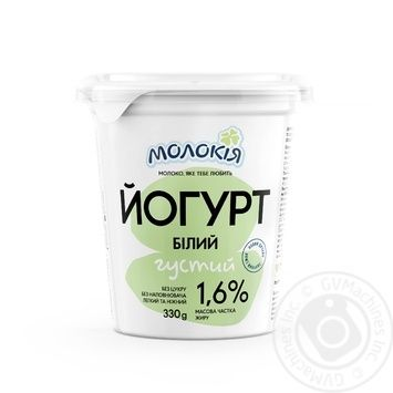 Йогурт Молокія белый густой 1.6% 330г