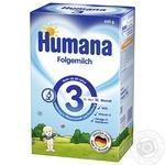 Смесь молочная Humana Folgemilch 3 от 10 мес 600г