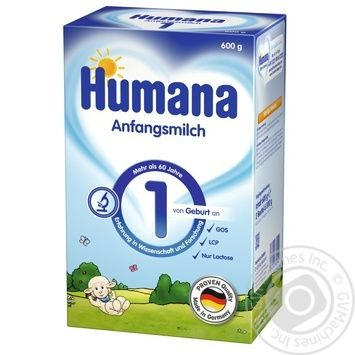 Humana for children from 0-6 months dry milk mix 600g - buy, prices for CityMarket - photo 1