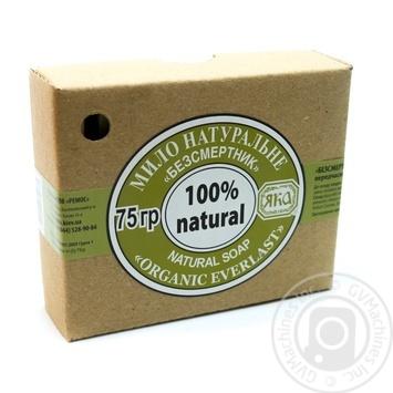 Мило натуральне Organic Everlast Безсмертник ЯКА 75г - купити, ціни на Novus - фото 1
