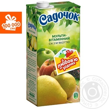 Sadochok multivitamin juice 1,93l