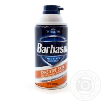 Foam Barbasol for shaving 283g
