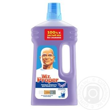Средство моющее Mr. Proper для уборки пола и стен лаванда 1л - купить, цены на МегаМаркет - фото 1