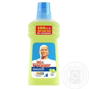 Моющая жидкость для полов и стен Mr Proper Бодрящий лайм и мята 500мл