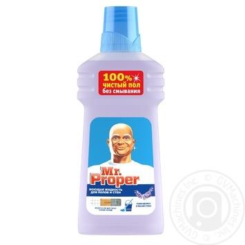 Средство Mr.Proper Лавандовое спокойствие для мытья полов и стен 500мл
