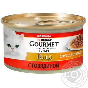 Gourmet Gold with beef in sauce cat food 85g - buy, prices for EKO Market - photo 1