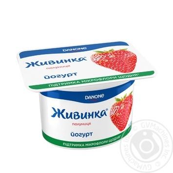 Zhivinka Yogurt strawberry 1.5% 115g - buy, prices for Furshet - image 1