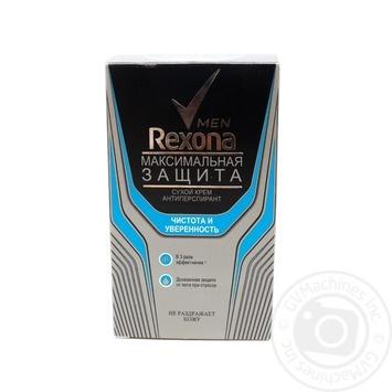 Rexona MEN Maximum protection dry Antiperspirant-сream 45ml