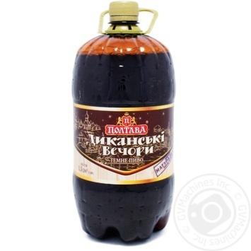 Пиво Полтава Диканские вечера темное фильтрованное 1,5л
